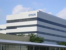 Epson Headquarters