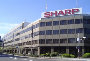 Sharp_Head_Office-600x410