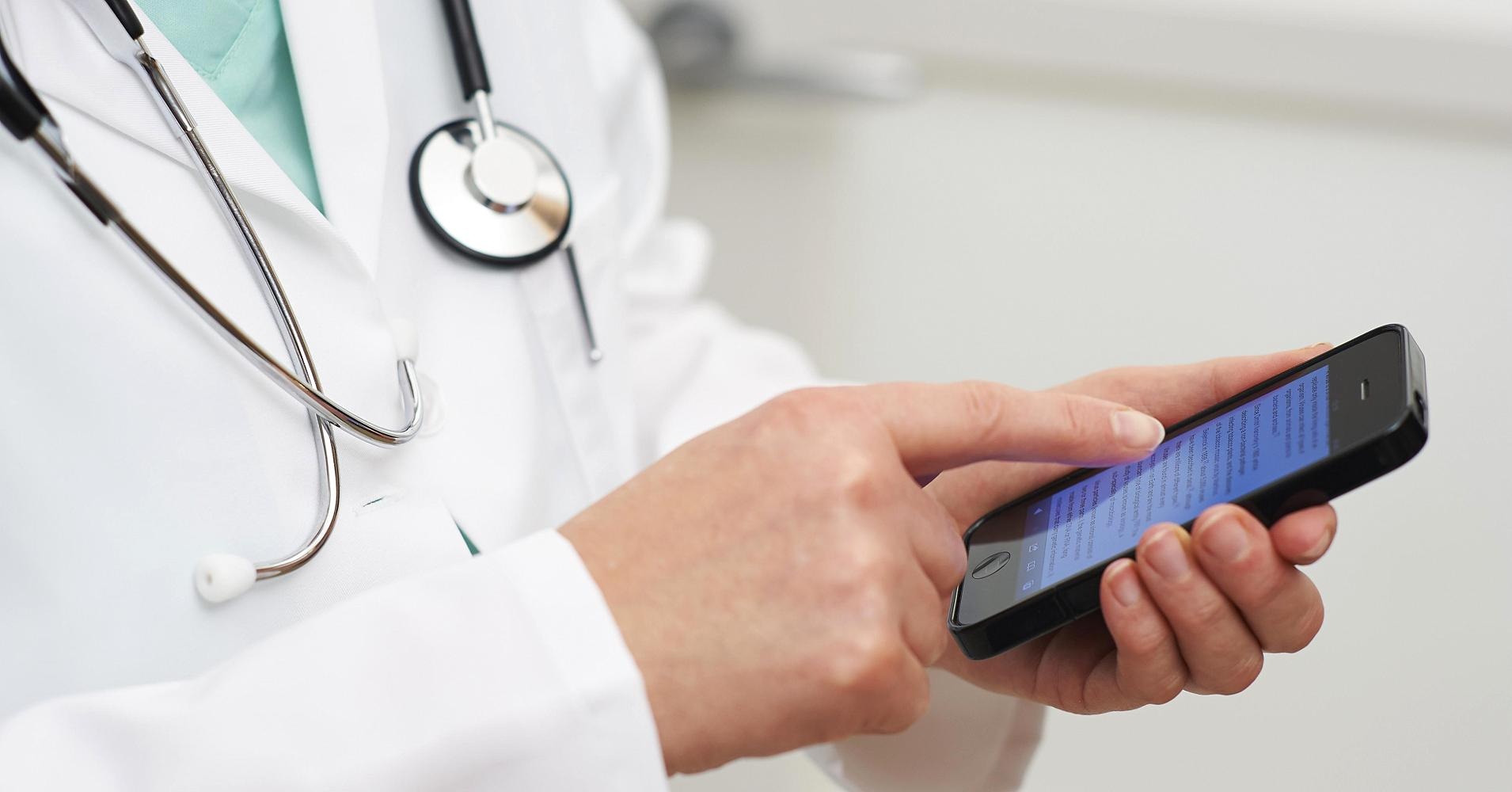 Nhs Trusts Must Act Now As Network Deal Ends