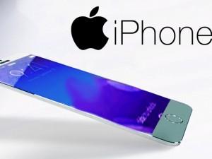 iPhone-7-mockup-684x513